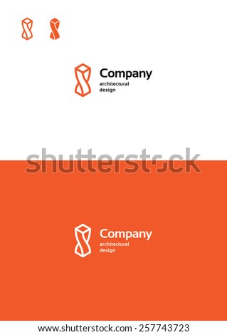 Twirl box company logo teamplate. - stock vector