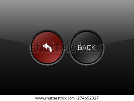 Two circles as modern glossy buttons BACK. Vector icons. - stock vector
