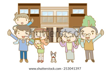 Two-family dwelling - stock vector