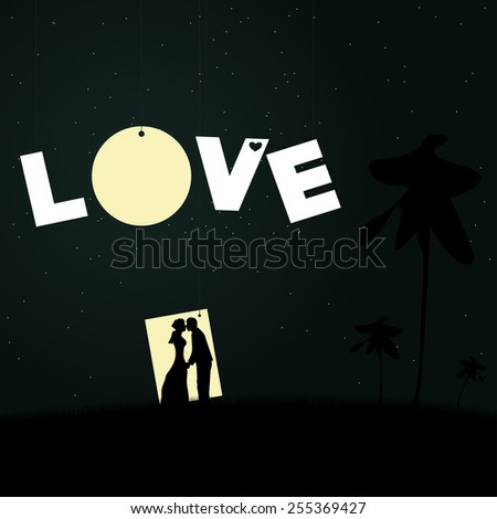 Two lovers on a background of the night sky with the moon. Vector. - stock vector