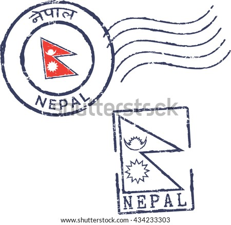 Two postal grunge stamps 'Nepal'. Nepali and english inscription. White background. - stock vector