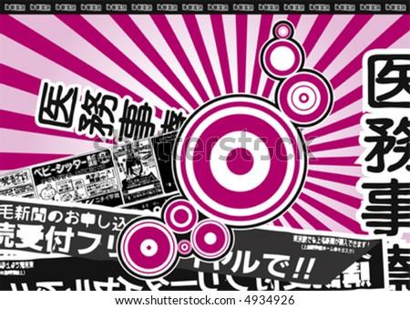 typographic japan vector background - stock vector
