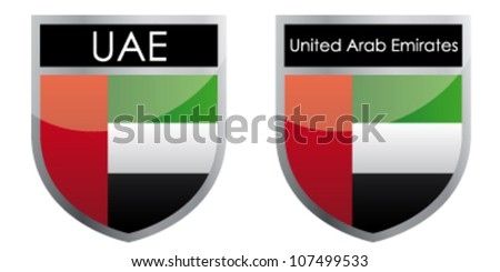 Uae Flag And Emblem Uae Flag Emblem Stock Vector