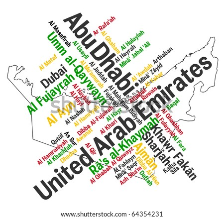 UAE map and words cloud with larger cities - stock vector
