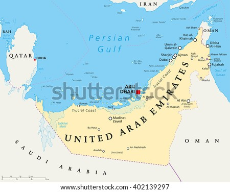 UAE United Arab Emirates political map with capital Abu Dhabi, national borders, important cities and bodies of water. English labeling and scaling. Illustration. - stock vector