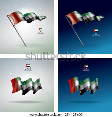 UAE Vector Flag, United Arab Emirates Flag Collection (Vector Art) - stock vector