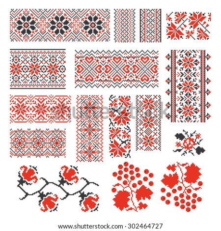 Ukrainian ethnic national seamless patterns vector set. Embroidery stitch.  Traditional ornament, ukraine geometric, floral red design illustration - stock vector