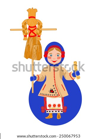 Ukrainian girl in traditional dress with a pancake and a scarecrow Shrovetide - stock vector