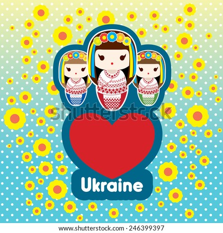 Ukrainian Patriotic Matryoshka Babushka Dolls - stock vector