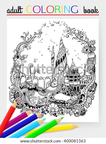 Undersea world - adult coloring page. Undersea world with starfish, fish, octopus, squid, sea horse, castle.  Vector illustration. - stock vector