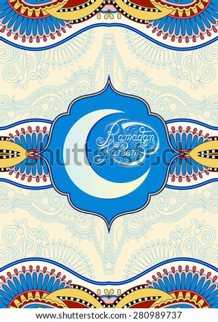 unique greeting card for holy month of muslim community festival Ramadan Kareem, like Quran book cover design, vector illustration - stock vector