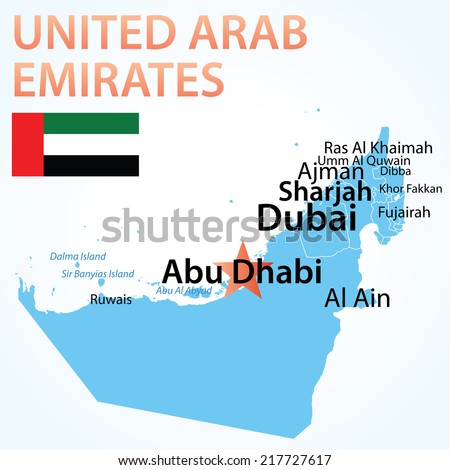United Arab Emirates - map with largest cities, carefully scaled text by city population, geographically correct. - stock vector