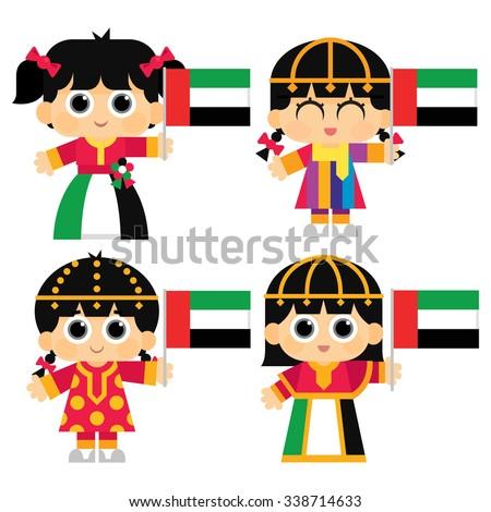 United Arab Emirates National Day Celebration - stock vector