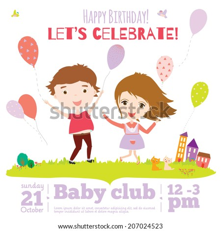 Unusual vector happy birthday invitation card with smiling and happy jumping kids in vintage hipster style. Bright background with balloons, sky, flowers, trees, grass. Cute boys and girls.  - stock vector