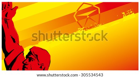 USSR poster - stock vector
