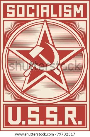 ussr poster (soviet poster, socialism poster) - stock vector
