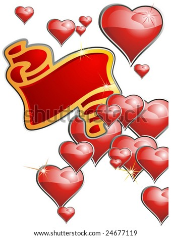 Valentine's day card - vector illustration - jpeg version in my portfolio - stock vector