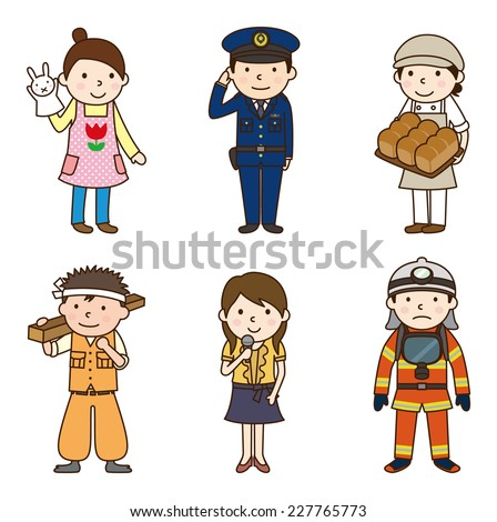 Various occupations / set 1 - stock vector