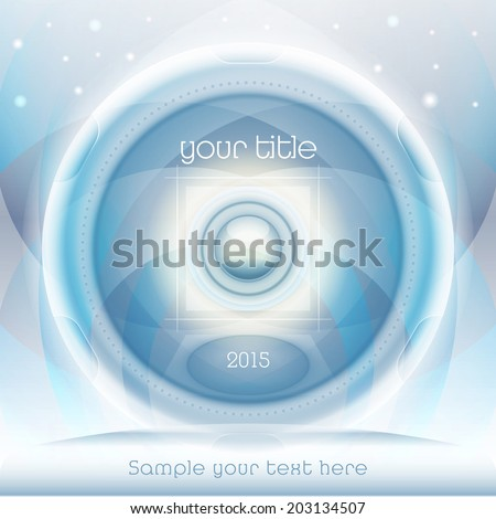 Vector abstract blue background in high-tech style for design of brochure or covers. - stock vector