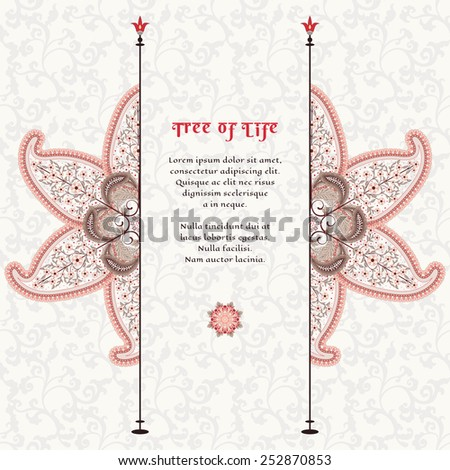 Vector abstract card. Floral paisley round ornament. The motives of the paintings of ancient Indian fabrics. Tree of Life collection. Place for your text. - stock vector