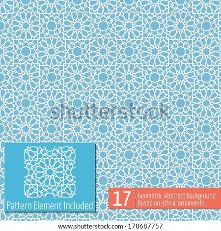 Vector abstract geometric background. Based on ethnic ornaments. Intertwined paper stripes. Elegant background for cards, invitations etc. #17 - stock vector