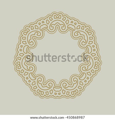 Vector abstract monogram and logo design template. Decorative line art frames. Elegant element for design in Eastern style with space for text.Lace illustration for invitations cards - stock vector