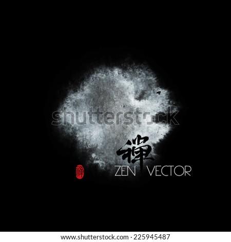Vector Abstract Zen Background. Translation of Calligraphy & Red Stamp: Zen - stock vector