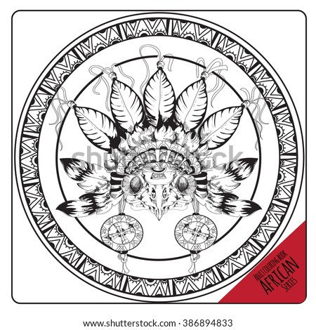 Vector adult coloring book page. Black and white contor coloring composition. Ink illustration  with tribal owl scull.  - stock vector