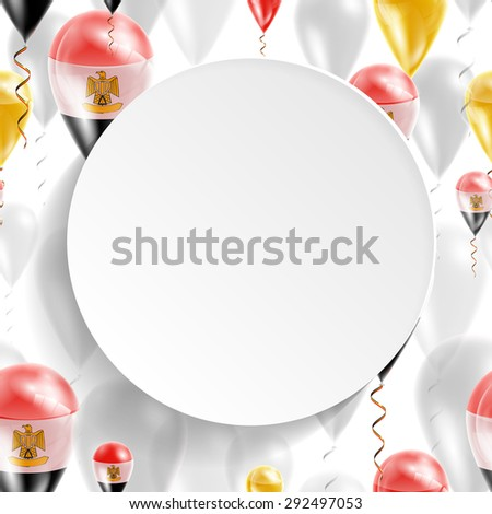 Vector air balloons festive pattern with Flag of Egypt. Celebration and gifts. Paper circle with festive balloons on a white background. Independence Day. Balloons on the feast of the national day.  - stock vector