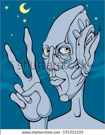 vector alien illustration - stock vector