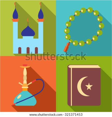 Vector Arab country icon set Islam Mohammedanism - stock vector