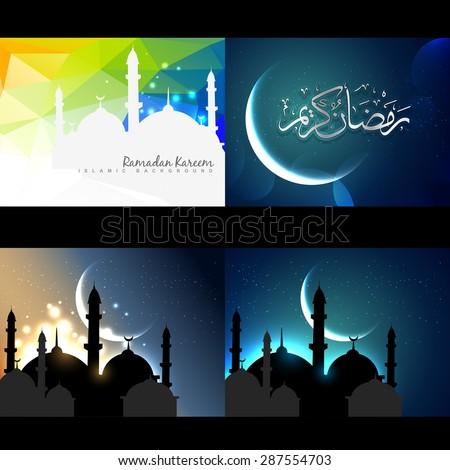 vector attractive set of ramadan kareem festival background illustration - stock vector