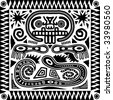 Vector aztec tribal pattern in black and white. - stock vector