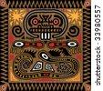 Vector aztec tribal pattern in earth tones. - stock vector