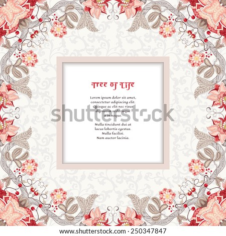Vector background with a square frame for your text. Curved tree branch with fantastic flowers, leaves and berries. Simple delicate ornament. Motives of ancient Indian fabrics. Tree of Life collection - stock vector