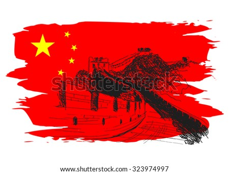 Vector background with China motive - stock vector