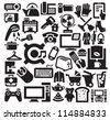 vector black home appliances icons set on gray - stock vector