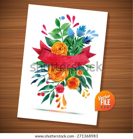 Vector bouquet  with yellow roses on white background in watercolor. Love Bright spring concept illustration with flowers in vector can be used as greeting card, invitation card for wedding, birthday - stock vector