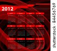 vector bright modern calendar for 2012. Eps10 - stock vector