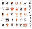 vector business icons set - stock vector
