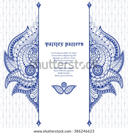 Vector card with delicate ornament on backdrop. Floral oriental pattern. Place for your text.  - stock vector