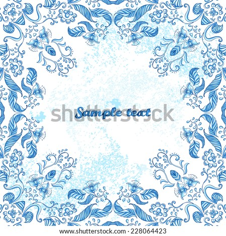 Vector card with floral ornament. Vector illustration. - stock vector