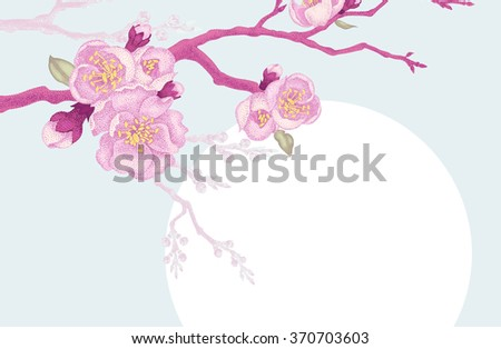 Vector card with pink flowers cherry branch, leaves and place for text for wedding invitations, congratulations. Vintage style. Oriental design. Oriental cherry tree as a symbol. - stock vector