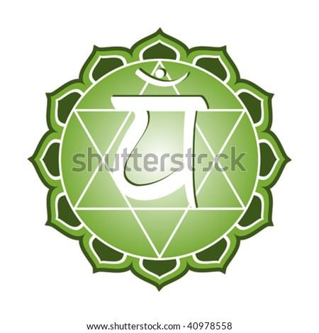 vector chakra series: anahata or heart chakra symbol - stock vector