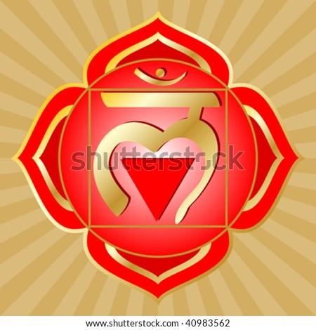 vector chakra series: muladhara or root chakra symbol - stock vector