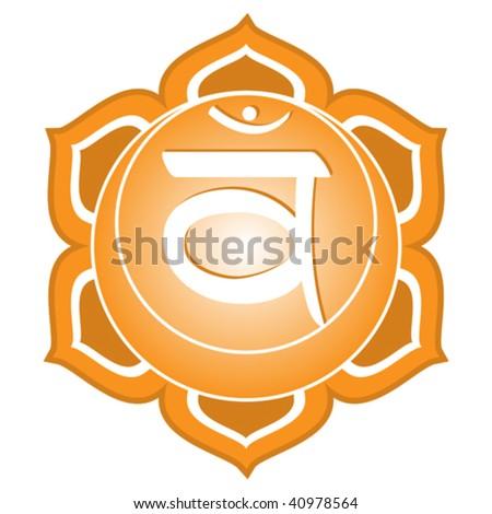 vector chakra series: swadhisthana or sacral chakra symbol - stock vector
