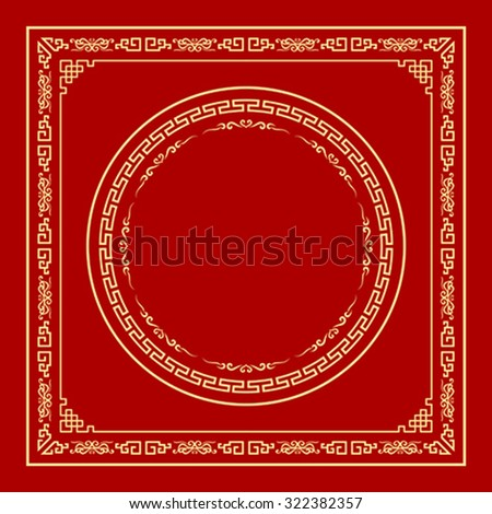 Vector Chinese frame style on red background, illustrations - stock vector