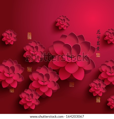 Vector Chinese New Year Paper Graphics. Translation of Chinese Calligraphy: The Blossom of Flourishing Age. Translation of Stamps: Good Fortune - stock vector