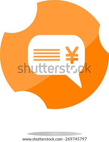 vector cloud with Yen JPY sign icon. web button - stock vector