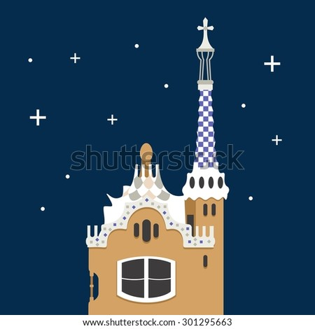 Vector color flat material illustration with landmark in Barcelona, Spain. Euro trip. Travel theme.  - stock vector
